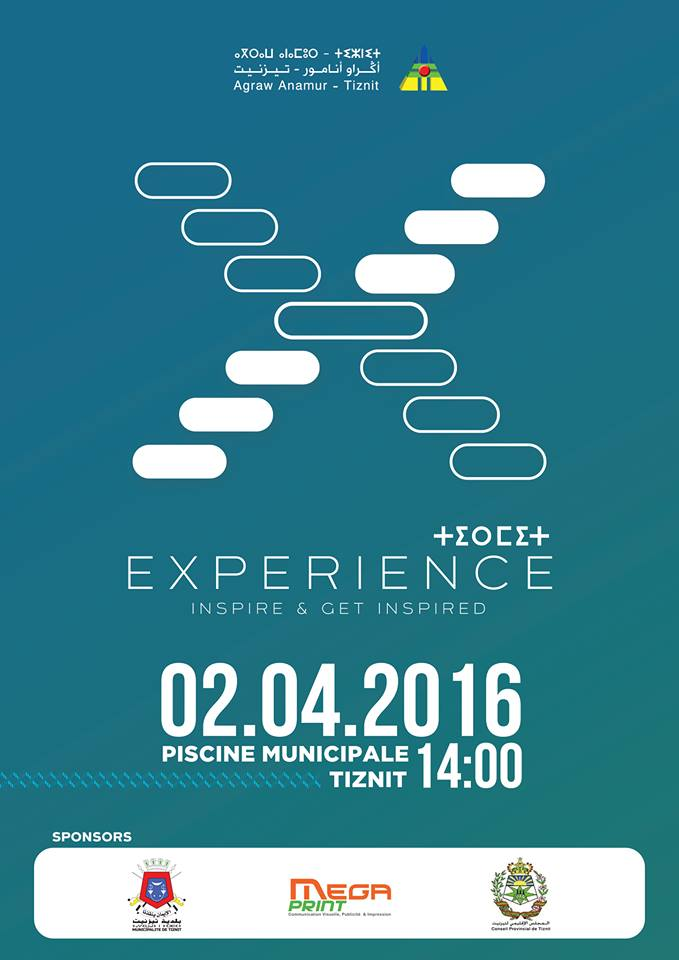 """جمعية أنامور تعلن عن النسخة الاولى من مبادرة """"Expérience"""""""