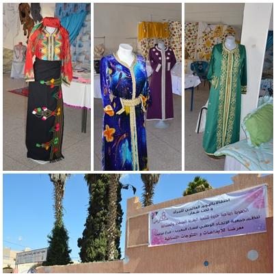 تيزنيت : جمعية الاتحاد الوطني لنساء المغرب تحتفي بالمرأة
