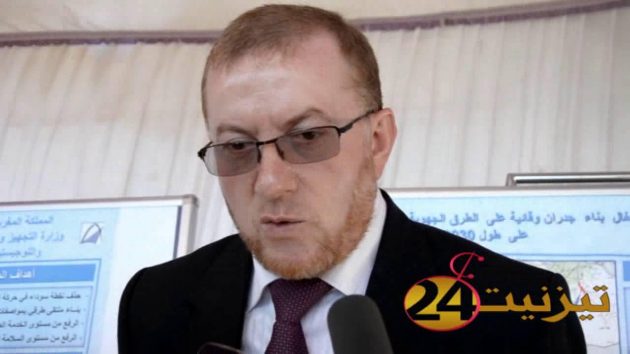 تصريح الوزير بوليف بتيزنيت