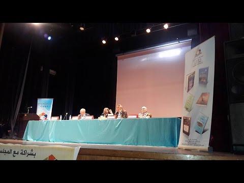 باحثون يناقشون انظمة السقي بالجنوب المغربي