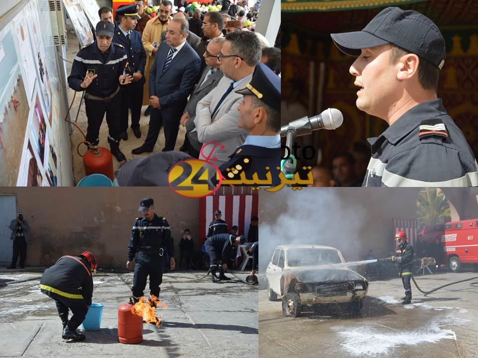 بالصور : الاحتفال باليوم العالمي للوقاية المدنية بتيزنيت