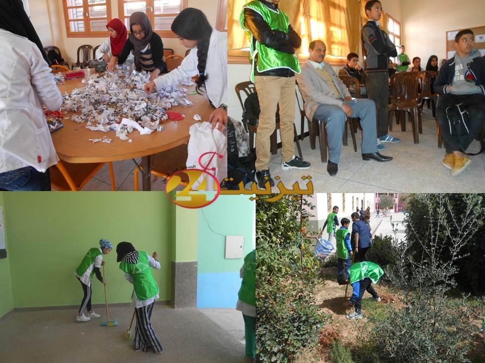 نادي البيئة بالثانوية الاعدادية الامام مالك بتيزنيت ينظم أياما تربوية