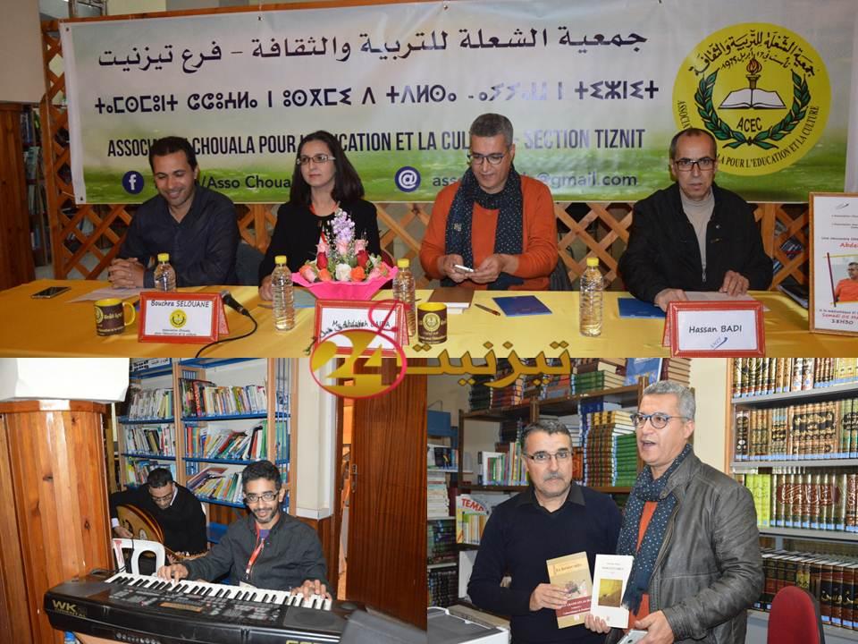 الشعلة تستضيف الأديب عبد الله بيضا لتوقيع مؤلفاته