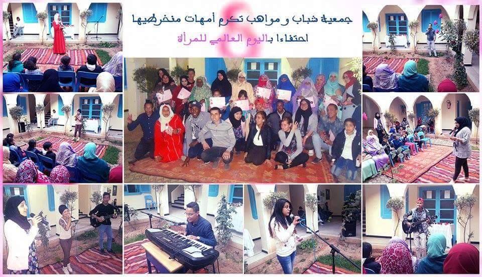 جمعية شباب و مواهب تحتفي بالام