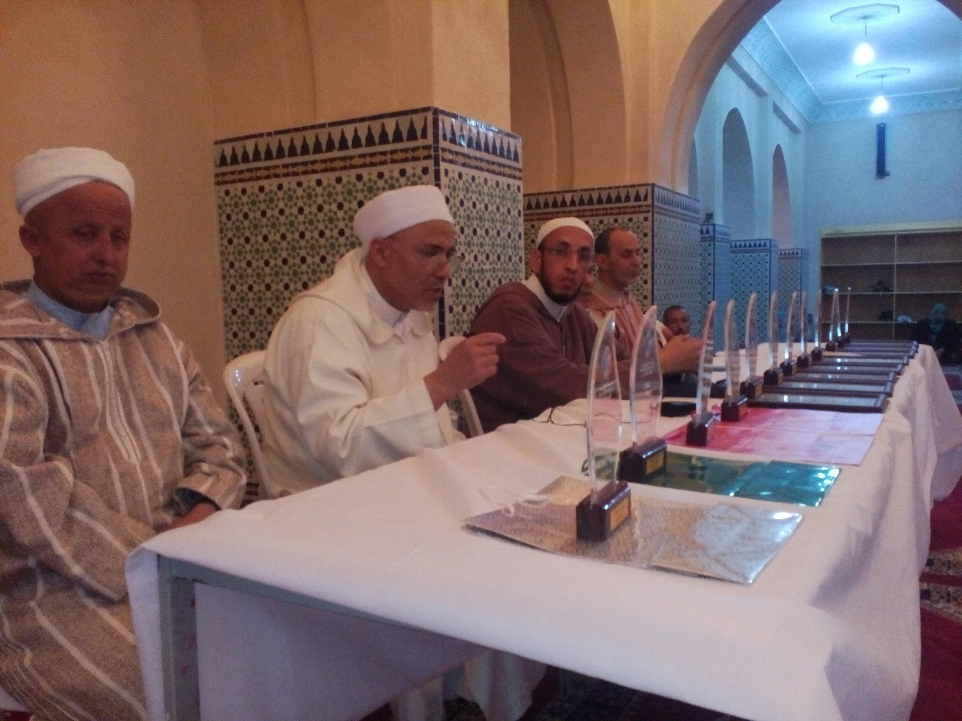 جمعية مغسلة إكرام الميت بسيدي إفني تكرم مجموعة من قدمائها.
