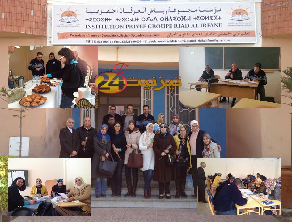 تقرير مصور عن اليوم التكويني المنظم من طرف الجمعية المغربية لأساتذة اللغة الفرنسية (فرع تيزنيت)