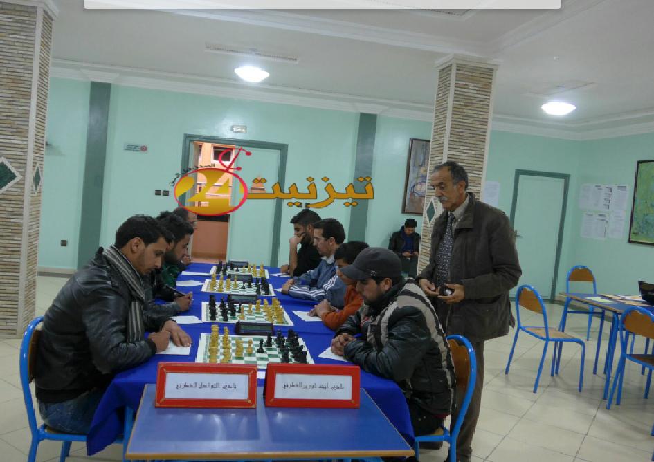 امل تيزنيت للشطرنج يتاهل لمباراة السد للصعود للقسم الاول