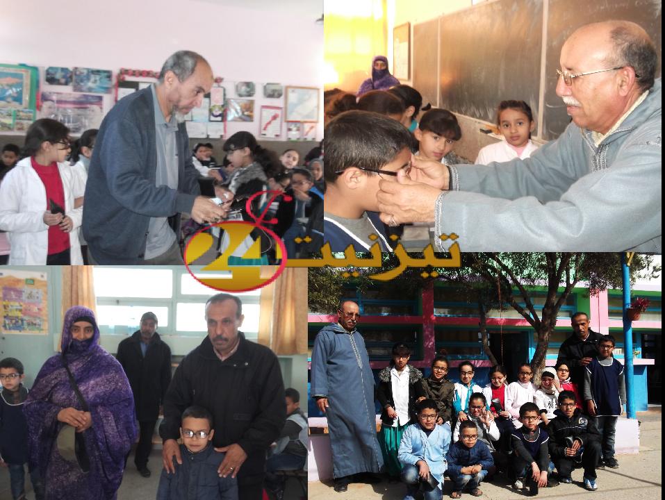 مندوبية وزارة الصحة بتيزنيت تقوم بعملية توزيع نظارات لفائدة تلاميذ مدرسة الحسن الا ول