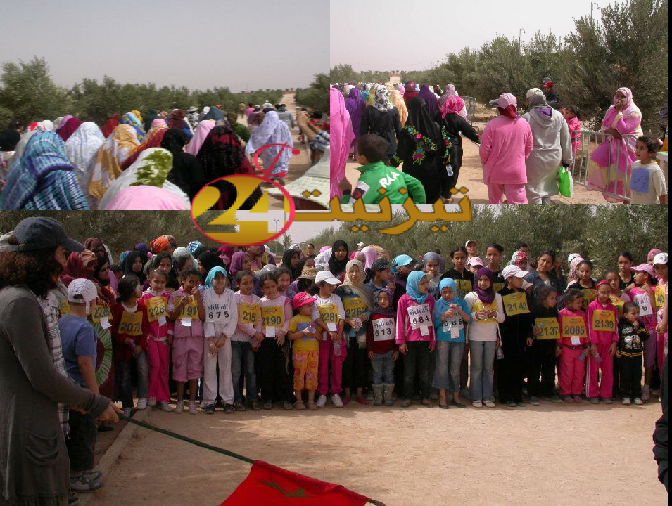 جمعية تافركانت والمرس تنظم الطواف الشعبي النسائي بمغرسة الزيتون