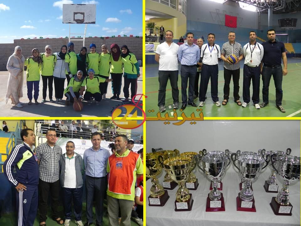 برنامج نصف نهاية البطولة الوطنية 43 للمؤسسات والمراكز الاجتماعية