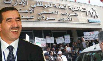 النيابة العامة تلتمس إدانة الرئيس السابق للتعاضدية العامة لموظفي الإدارات العمومية