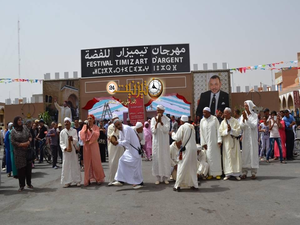 مهرجان تيميزار يعلن موعد نسخته السابعة.