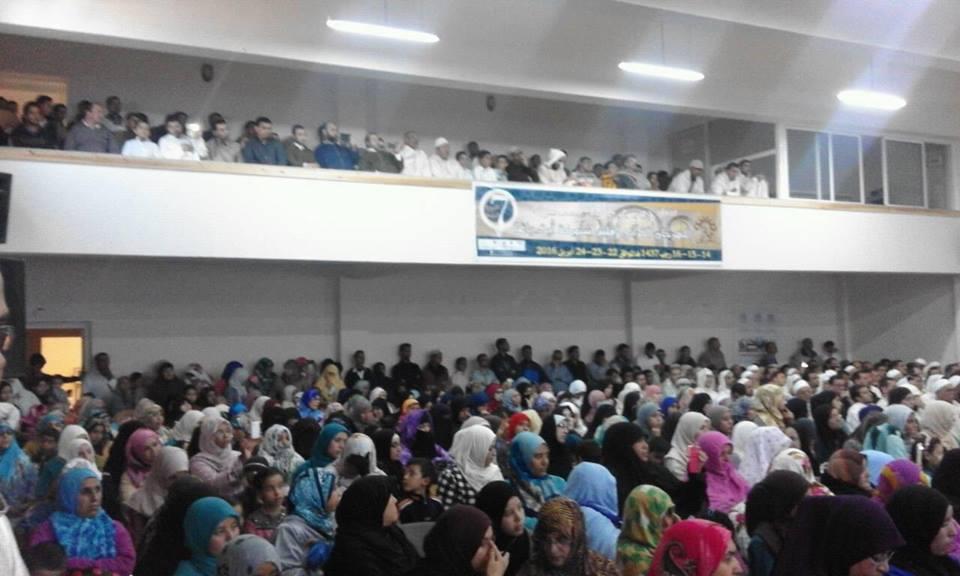 المهرجان القرآني لاشتوكة يستقطب أزيد من 4500 زائر…