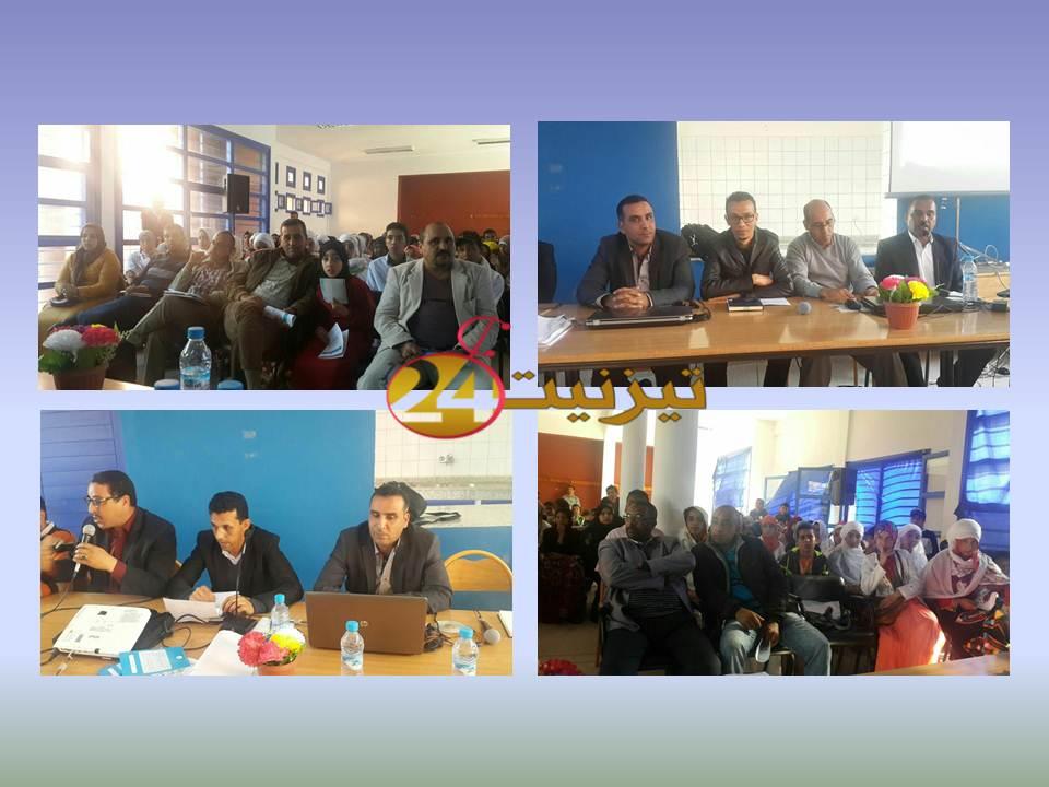 لقاء توجيهي لفائدة  تلاميذ الثانوية الإعدادية عمر بن شمسي بوجان