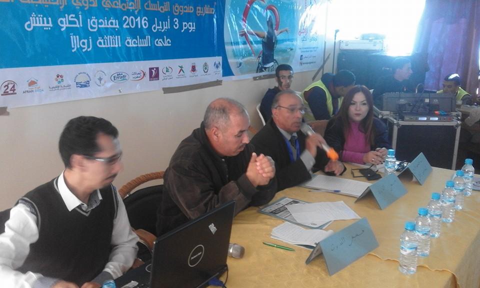 الملتقى الإقليمي الاجتماعي التكافلي للمعاق باكلو
