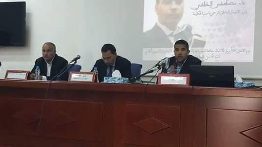 الخلفي يؤطر ندوة حول مستجدات قانون الصحافة والنشر بأكادير