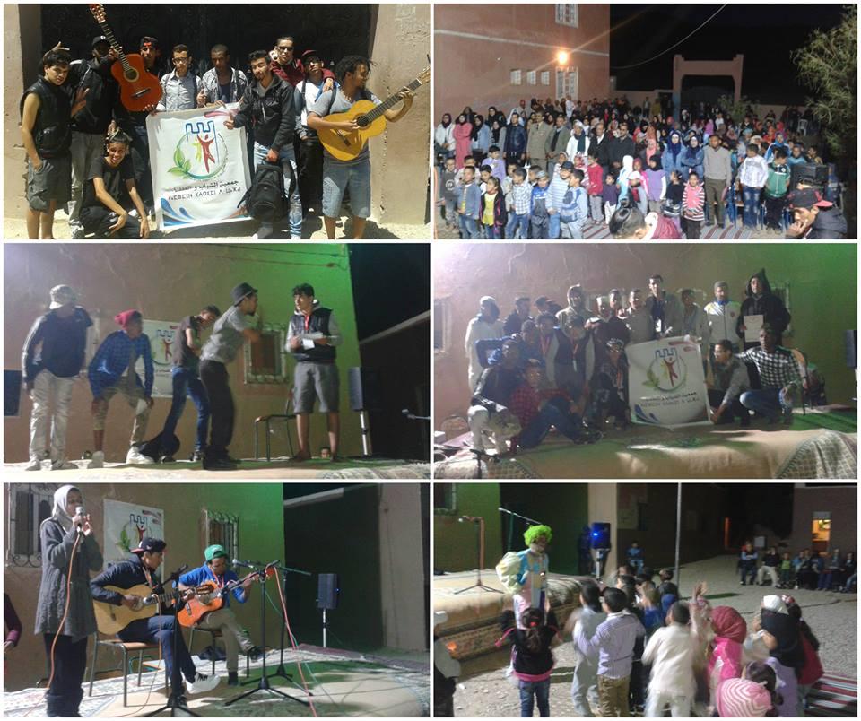 جمعية الشباب و الطفل تيزنيت في ضيافة دار الطالب و الطالبة أفلا إغير – تافراوت -