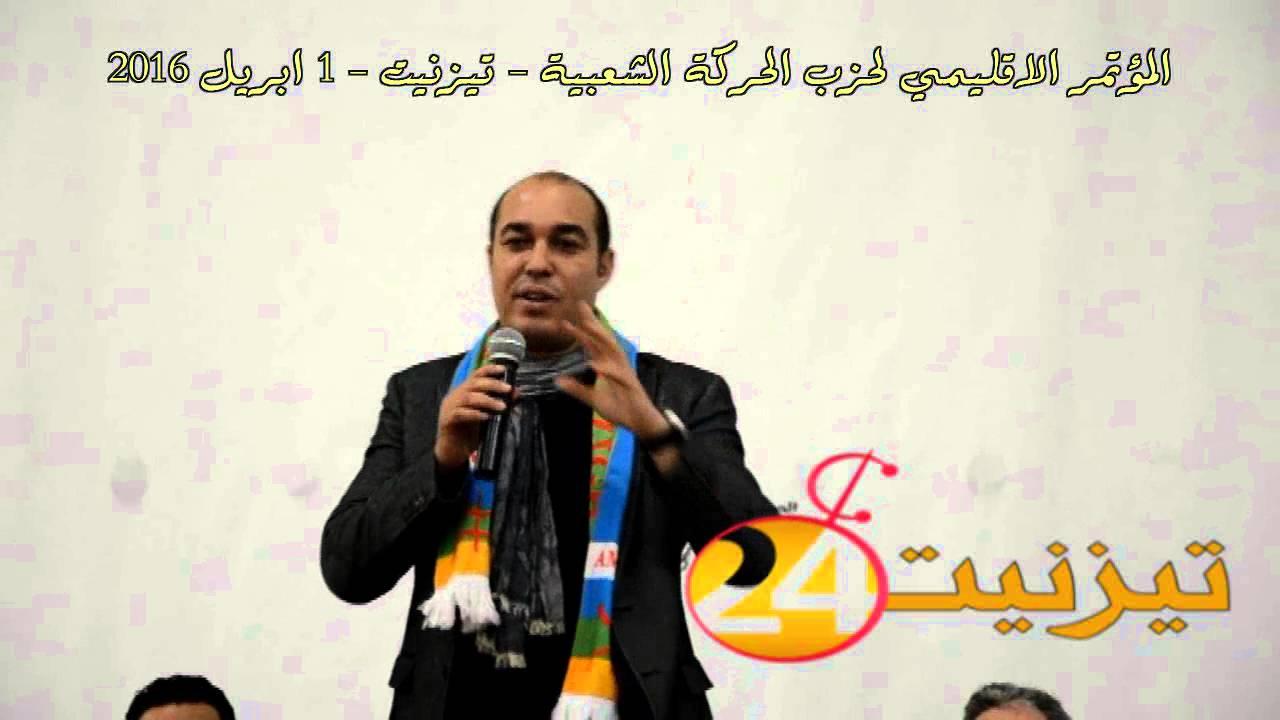 نصف ساعة مع محمد أوزين بتيزنيت