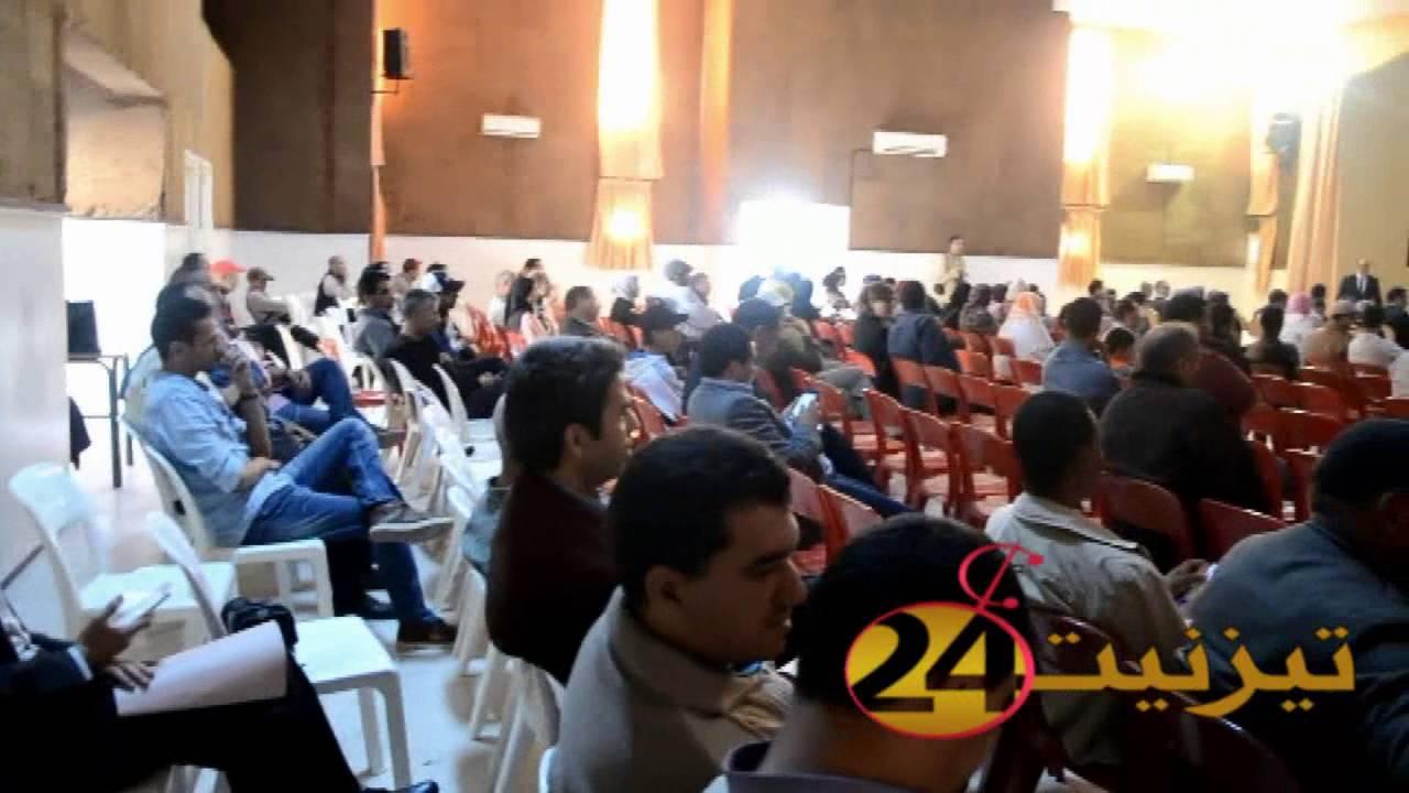 افتتاح اللقاءات لاعداد برنامج عمل جماعة تيزنيت
