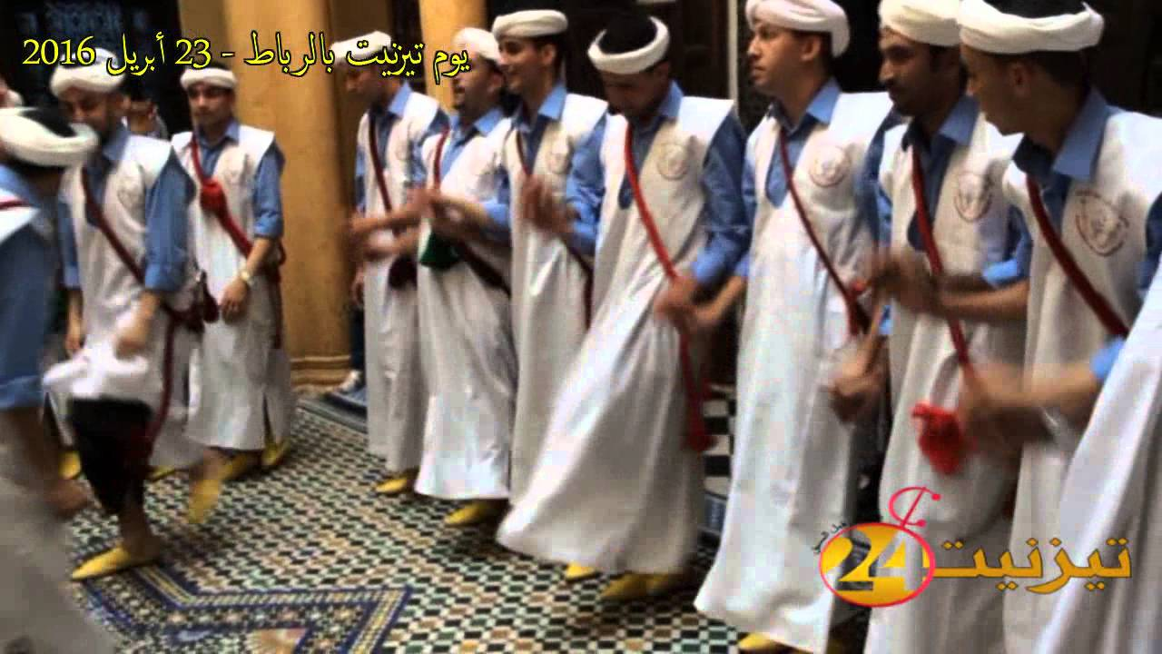 جمعية أحواش عاود تيزنيت