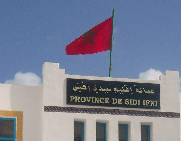 سيدي افني : مديرية الأملاك والمساكن العسكرية توقف بناء المحكمة الابتدائية
