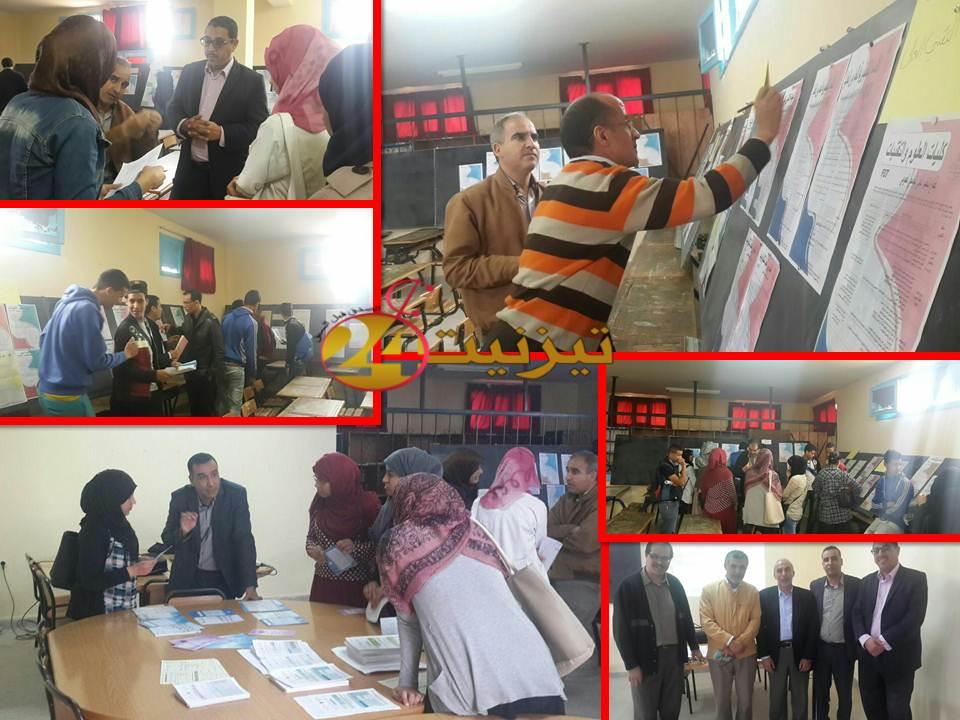 ثانوية السلام باولاد جرار تستفيد من خدمات الإعلام والمساعدة على التوجيه
