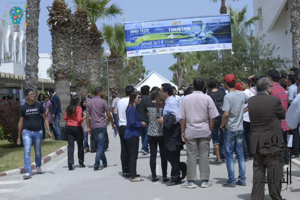 """منتدى المدرسة الوطنية للصناعة المعدنية سيناقش موضوع : """" المناخ و الطاقة: أية فرصة للمغرب؟ """""""