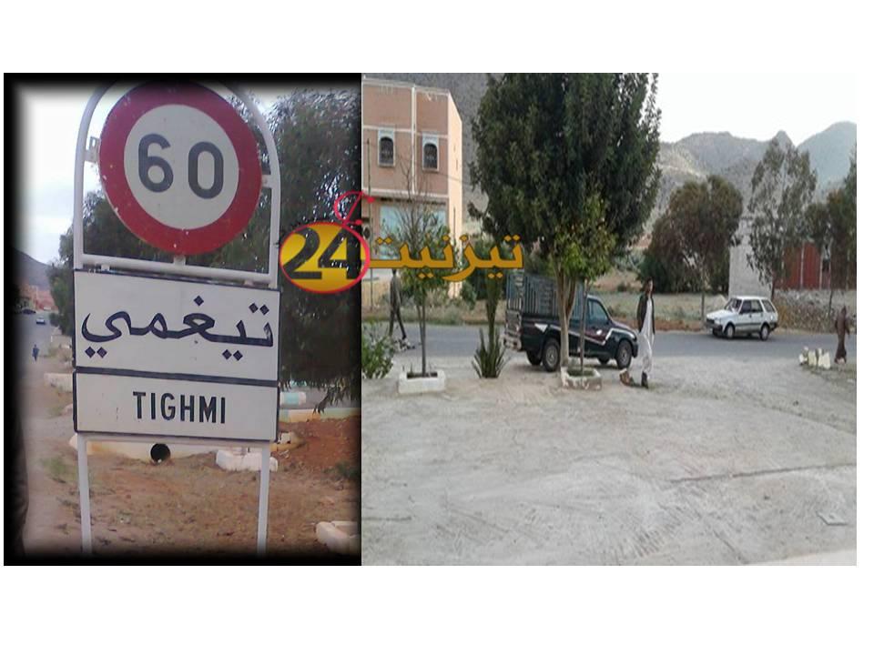 حادثة سير خطيرة تسفر عن مقتل رجل مسن بجماعة تيغمي