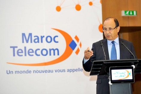 إعفاء مسؤولين في اتصالات المغرب بسطات والجديدة