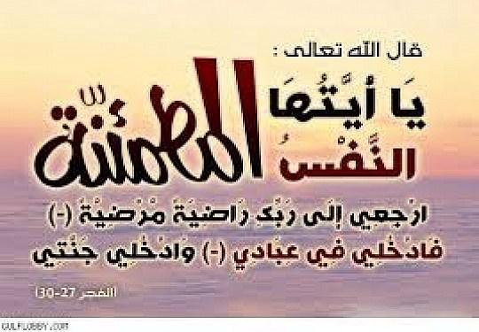 تعزية في وفاة ابنة الإطار بمندوبية التعاون الوطني بتيزنيت ، محمــد باموسـى