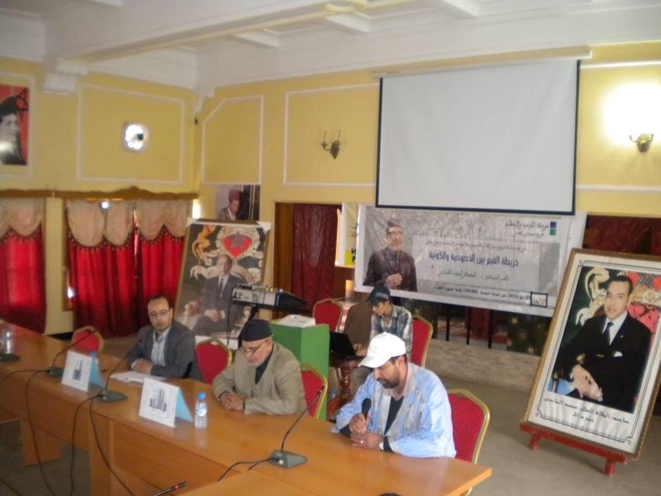 أمحمد الطلابي يؤكد في محاضرة حول القيم من سيدي إفني: إنتاج القيم القائدة وإعادة توزيعها من مقاصد الربيع الديمقراطي.