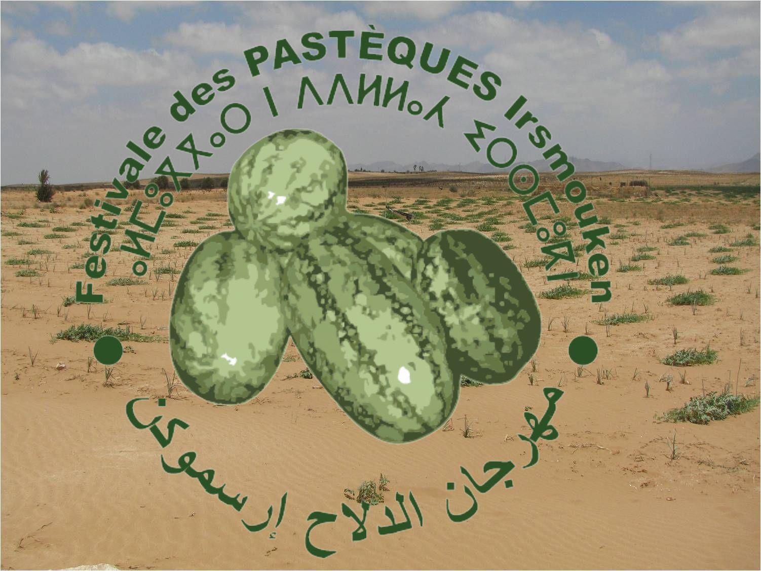 فعاليات النسخة الأولى من مهرجان الدلاح إرسموكن شهر غشت المقبل