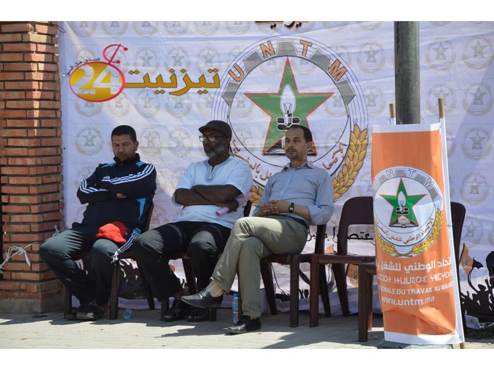 الاتحاد الوطني للشغل بتيزنيت يخلد عيد العمال فاتح ماي