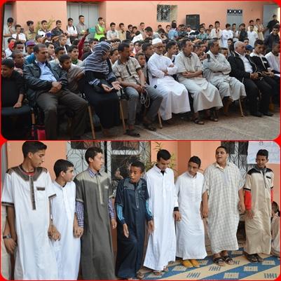 بالصور، دار الطالب أنزي تحتفل بالذكرى 59 لتأسيس التعاون الوطني