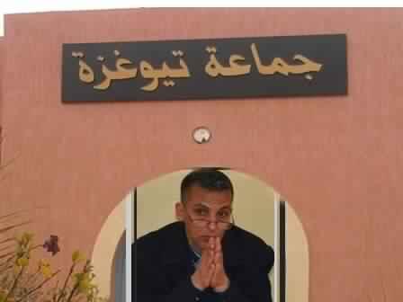 عضو بجماعة تيوغزة يرفع شكاية الى المسؤولين باقليم سيدي افني