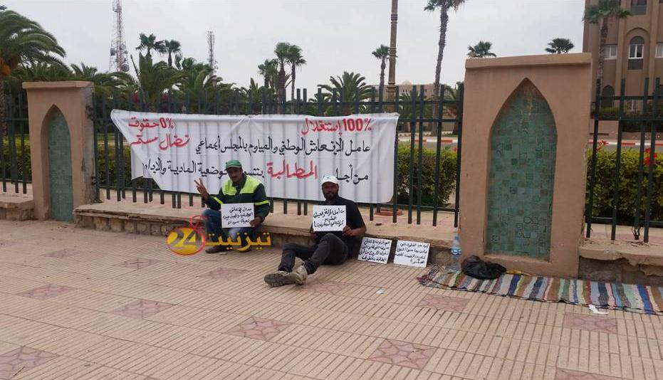 اعتصام إنذاري ثان لعامل بالانعاش رفقة مـــياوم أمام مقر عمالة تيزنيت