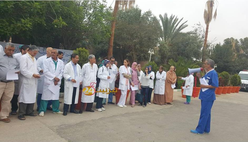 اطر و موظفي الصحة بتيزنيت يحتجون ضد تردي الاوضاع و عدم تلبية المطالب