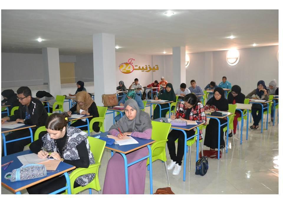 بالفيديو : روبورطاج عن امتحانات الباكلوريا التجريبية بتيزنيت