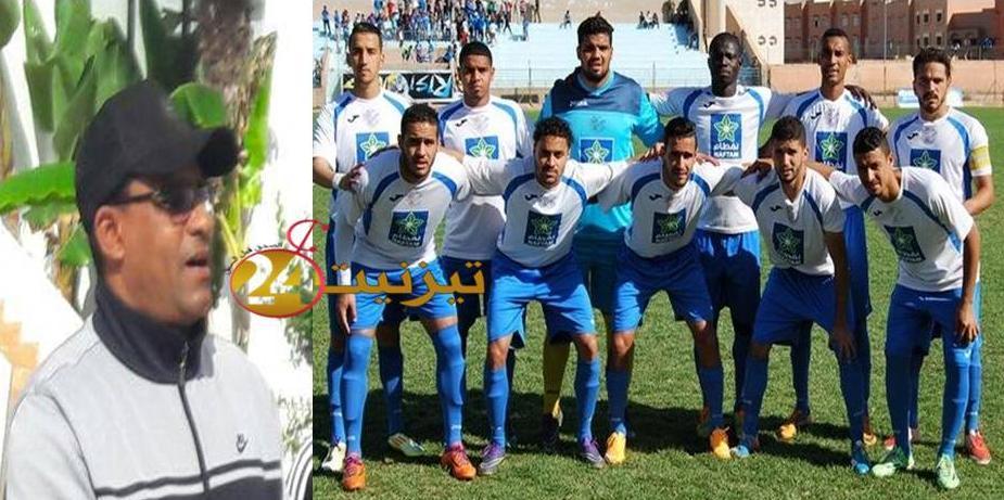 عبد السلام لغريسي مدربا جديدا لامل تيزنيت لكرةالقدم