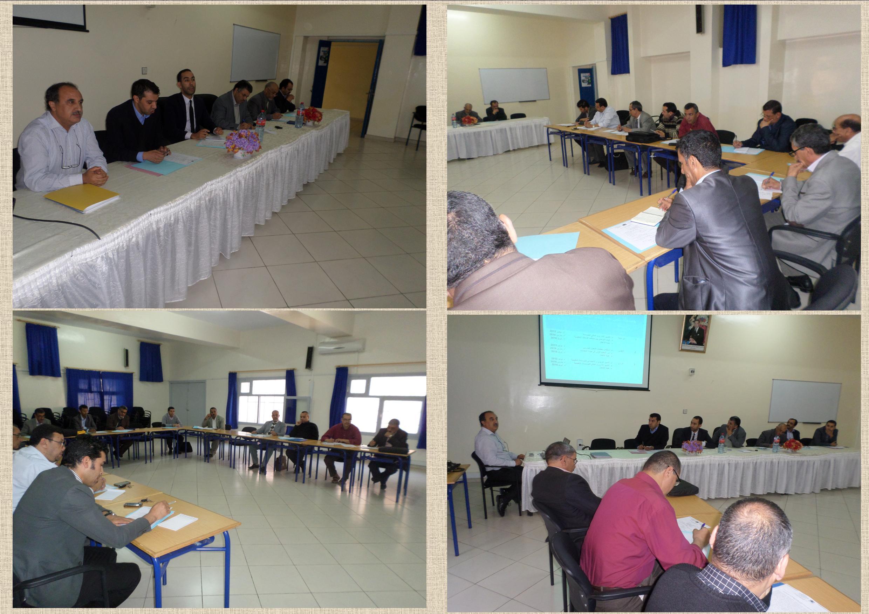 بلاغ إخباري : ملتقى إقليمي لجماعات الممارسات المهنية بالمديرية الإقليمية بتيزنيت حول مشروع المؤسسة