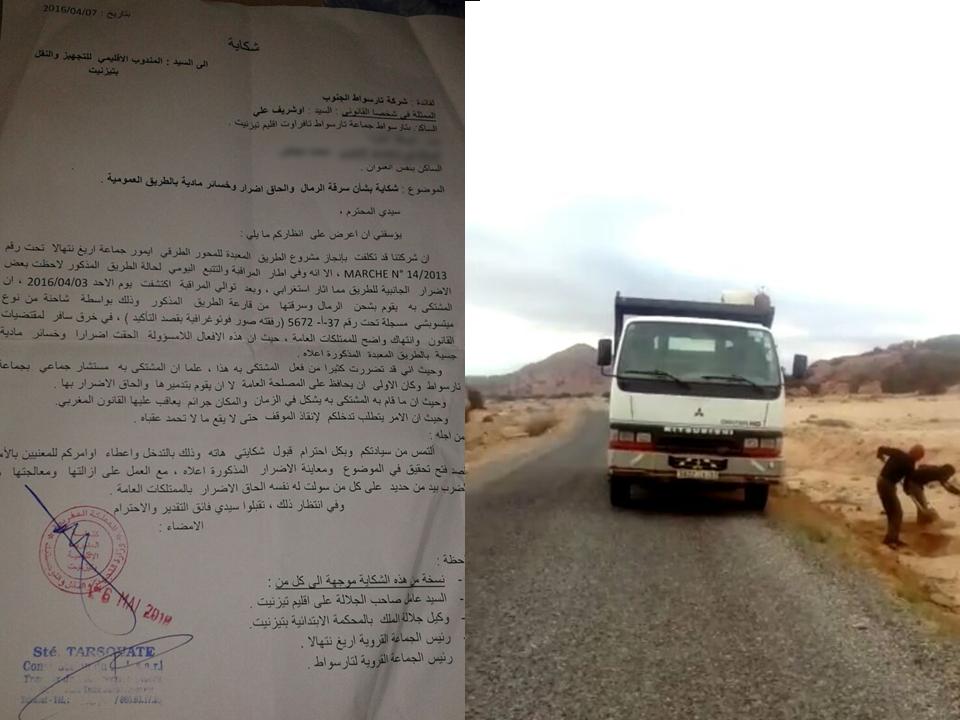 اتهام شركة بجماعة تارسواط بالإضرار بطريق عمومية نواحي تافراوت / صور+ فيديو