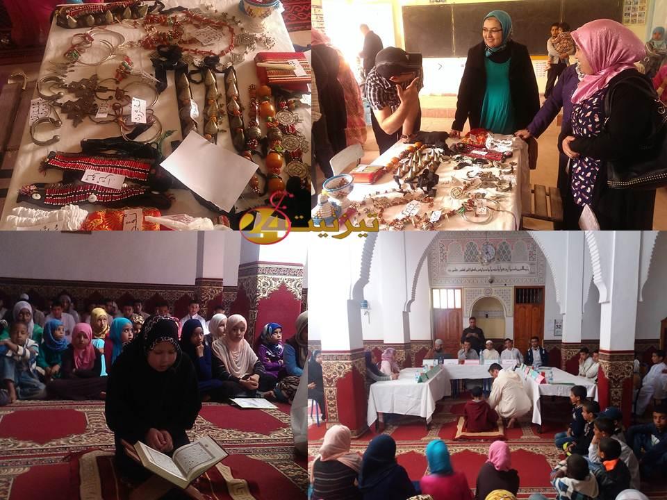 إفني : مجموعة مدارس محمد بن الحسين تفتتح أيامها الربيعية بمعرض خاص للساكنة المحلية
