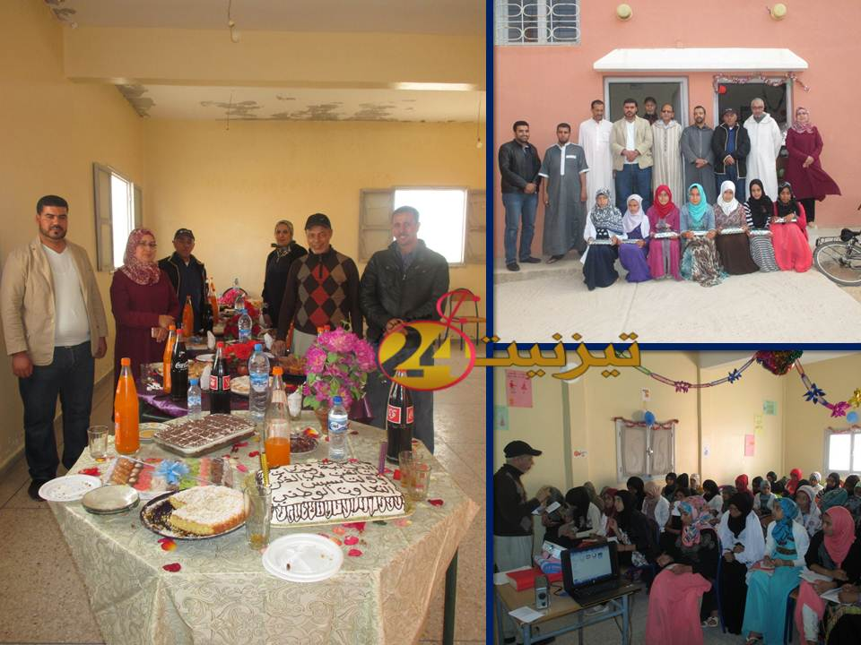 دار الطالبة وجان تحتفل بالذكرى 59 لتأسيس التعاون الوطني