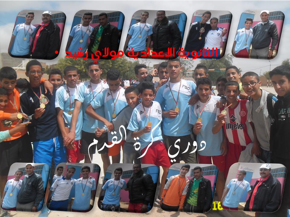 تيزنيت : تتويج الفائزين في دوري كرة القدم ودوري كرة السلة بثانوية مولاي رشيد