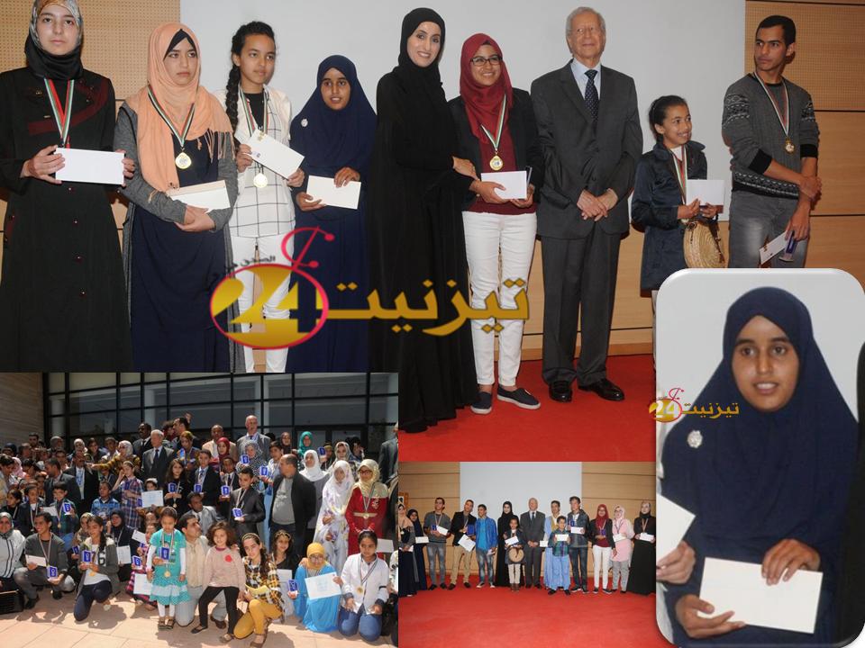 تحدي القراءة العربي : تيزنيت تحتل الرتبة الأولى جهويا والسادسة وطنيا