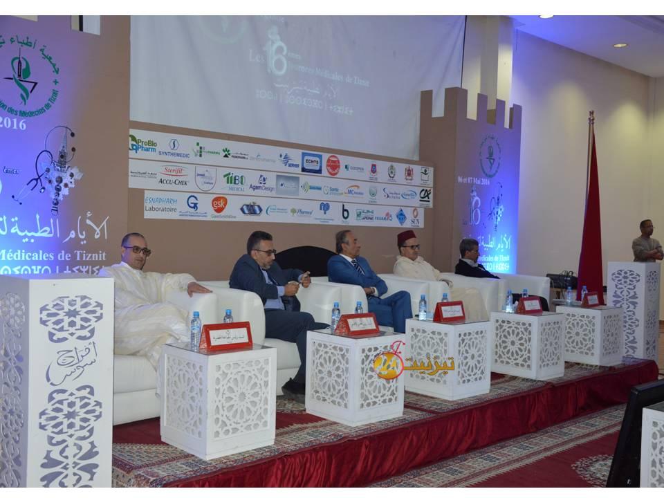 افتتاح الدورة 16 للايام الطبية  لمدينة تيزنيت/ صور