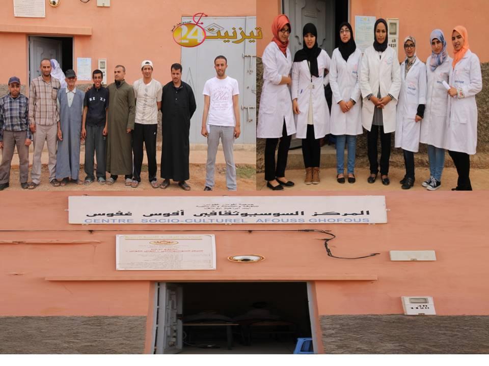 المركز السوسيو ثقافي أفوس غفوس بأيت إبراهيم أيوسف بجماعة أربعاء رسموكة،يستضيف الأيام التمريضية