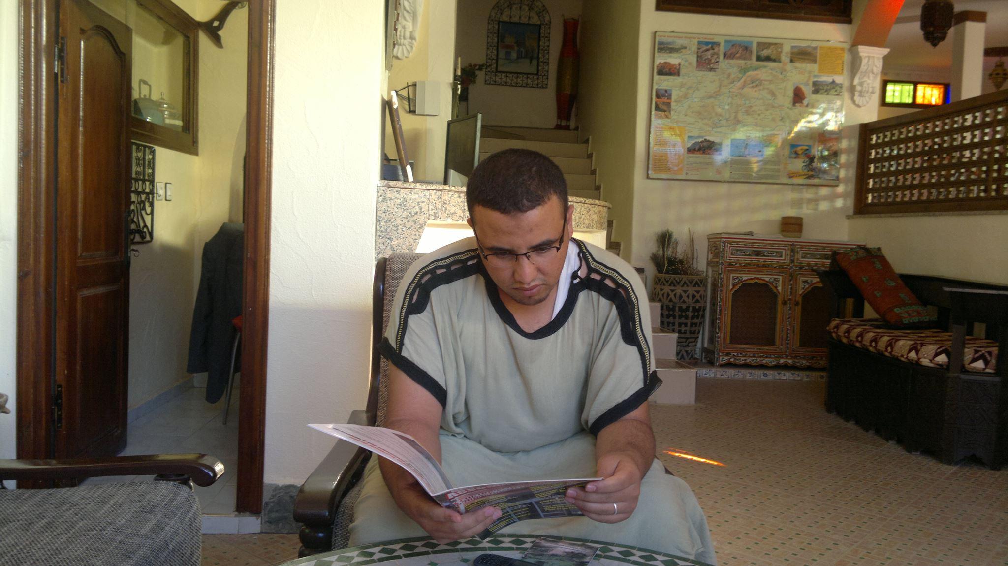 تافراوت : الأرض والإنسان بين التحديد السياسي والغابوي. بقلم محمد القاسمي