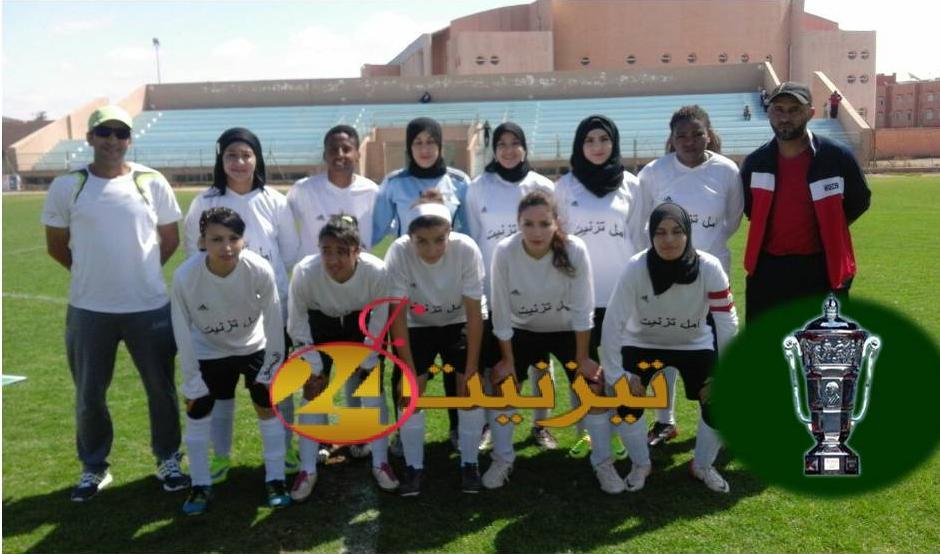 امل تيزنيت لكرة القدم النسوية يستضيف رجاء اكادير في اقصائيات كاس  العرش