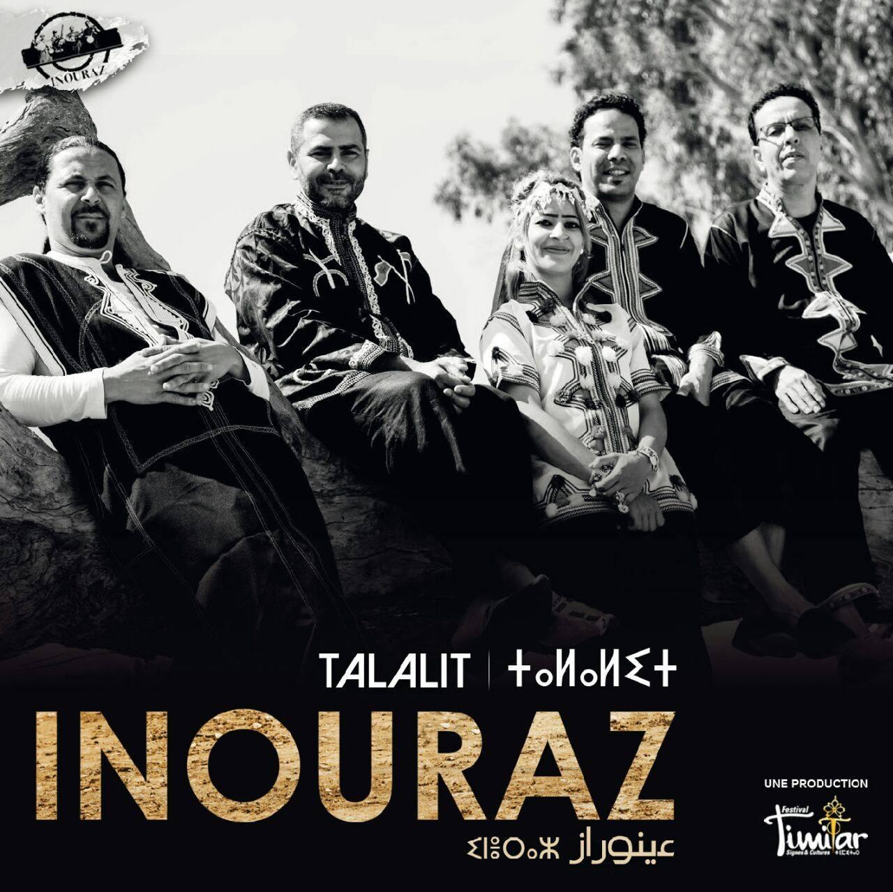 """مهرجان تيميتار وراء إنتاج ألبوم """"تلاليت"""" لمجموعة إينوراز"""